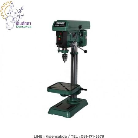**แท่นเจาะ REXON 5/8 นิ้ว Model : DP-380A